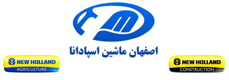 logo isfahan machine newholland